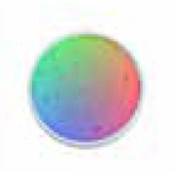Подсветка RGB Led Prizma